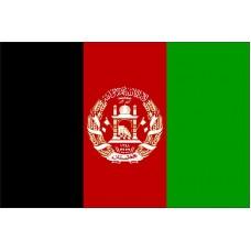Magnetka vlajka Afganistan