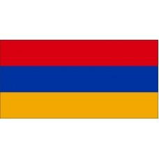 Magnetka vlajka Arménsko