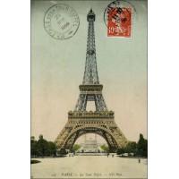 Magnetka Paríž - pohľadnica